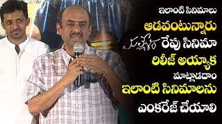 Producer Suresh Babu Emotional Speech At Mallesham Movie Special Show | Tollywood Book