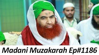 Maulana Ilyas Qadri | Madani Muzakra Ep#1186 | Rabi ul Aakhir | Madani Channel