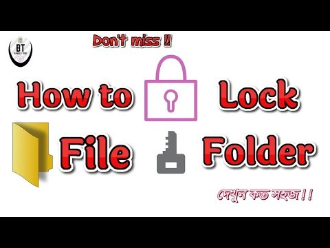 How to lock file of your computer! Lock any file folder on your computer!