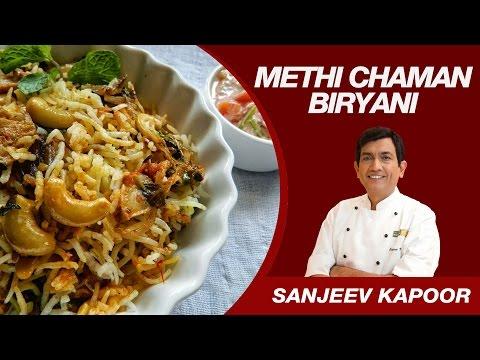 Vegetable Methi Chaman Biryani Recipe by Sanjeev Kapoor