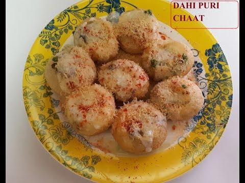 DAHI PURI|Streets Food Recipe||दही पूरी चाट  in hindi||BY Gujarati kitchen