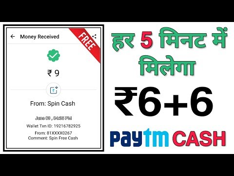 ₹10+₹10+₹10 PayTM Cash Earning New App + 7 Level Refer and Earn [ Payment Proof ]
