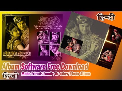 Wedding Album Design software with life time activate 100% free Hindi