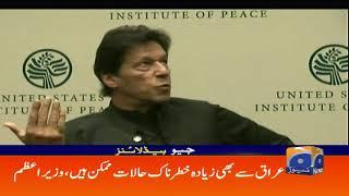 Geo Headlines 11 PM | Iran Say Jang Pakistan Or Puri Duniya Kay Liye Tabah Kun Hogi | 23rd July