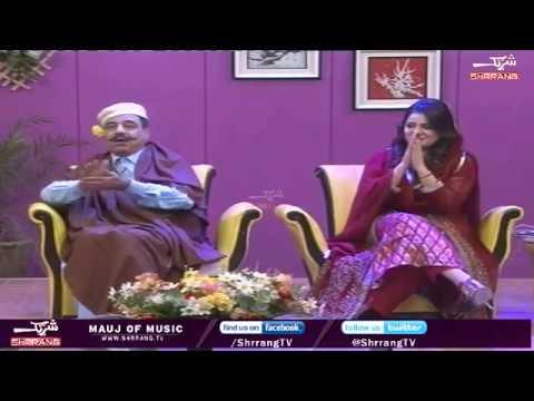 Xxx Mp4 Hakeem Khan New Pashto Song Shrrang Tv 3gp Sex