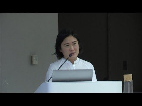 Kiley Fellow Lecture: Danielle Choi