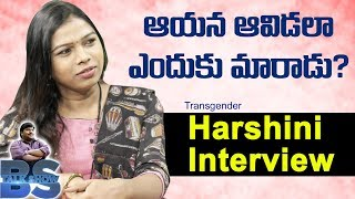 Transgender Harshini Exclusive Interview | Bs Talk Show | Top Telugu TV Interviews