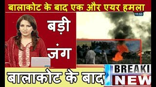 Pulwama: Terrorists wanted to inflict maximum casualties, so attack on CRPF, say Sources