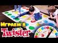 Download  Как играть в ТВИСТЕР?| Twister Kidsbox show 0+ MP3,3GP,MP4