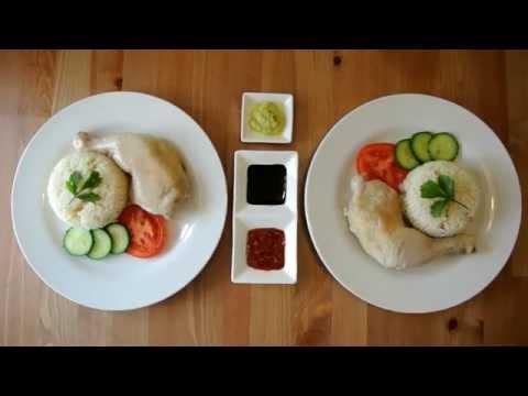Rice Cooker Chicken Rice!