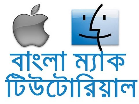 How to know or check the hard disk size,hard drive size in macbook.bangla tutorial.