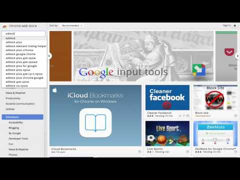 How to Make YouTube Run Faster With Google Chrome : Google Tools