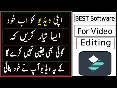 Best Software for video Editing Wondershare Filmora