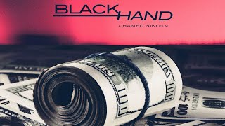 BLACK HAND 2019 Full Movie