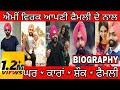 Download Ammy Virk Biography | Family | House | Cars | House | Luxurious | Lifestyle | Struggle | Interesting MP3,3GP,MP4