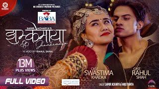 Jhamke Maya Samir Acharya Anju Panta Rahul Shah Swastima Khadka Official Music Video