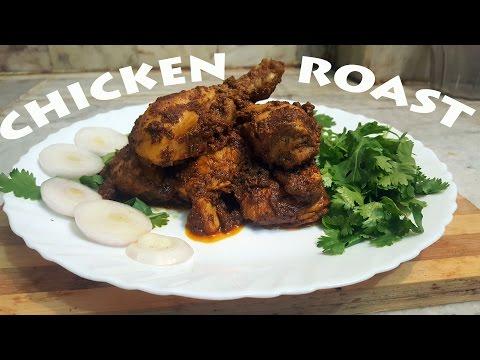 chicken roasted [HINDI] | roasted chicken recipe | रोस्ट्ड चिकन | roasted chicken