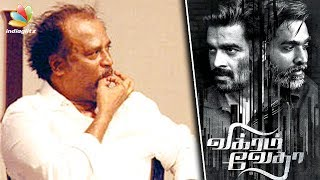 Rajinikanth meets directors of Vikram Vedha after watching movie | Latest Tamil Cinema News