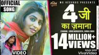 4g ka jamana new song latest dance video by vikkey singh music