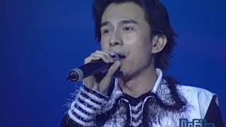 DÒNG SÔNG BĂNG - ĐAN TRƯỜNG (LÀN SÓNG XANH 2003)