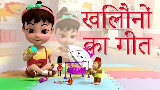Kids Planet Hindi Videos - PlayingItNow: All the best new music