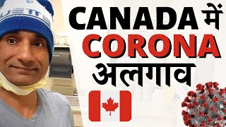 Indian daily routine in canada