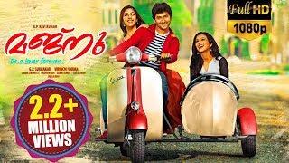 Majnu Latest Malayalam Full Length Movie | Nani, Anu Emmanuel, Priya Shri