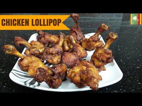 Chicken Lollipop Recipe in Tamil | How to make Lollipop Chicken | சிக்கன் லாலிபாப் செய்வது எப்படி