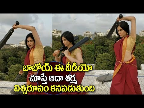Heroine Adah Sharma workout in Saree for Fitness Challenge | Celebrities Fitness Challenges