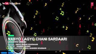 Official : Bakas Van Cheye Siwa Full (HD) Song | T-Series Kashmiri Music | Abdul Rashid Soadnari