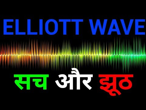 🔴🔴 Elliott Wave Trading - The Real Truth - YouTube LIVE Streaming and Q&A