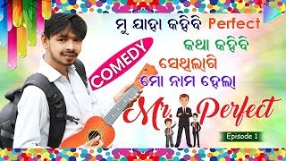 Download New Stand up Comedy Video