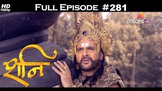 Shani - 5th December 2017 - शनि - Full Episode