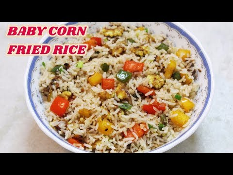 Baby Corn Fried Rice- Indo Chinese Veg Dish -Kids Lunch Box Recipe-Reebz World
