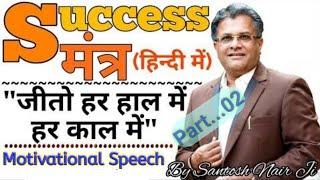 aag hi aag santosh nair mp3 free download