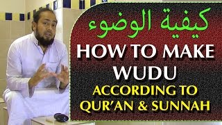 How to make Wudu according to Quran & Sunnah ¦ Kazi Foizur Rahman