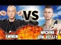 EMINEM VS. MACHINE GUN KELLY   Versus   Before They Were Famous