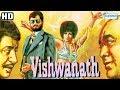 Vishwanath (1978) (HD & Eng SRT) - Hindi Full Movie - Shatrughan Sinha   Reena Roy - Bollywood Movie
