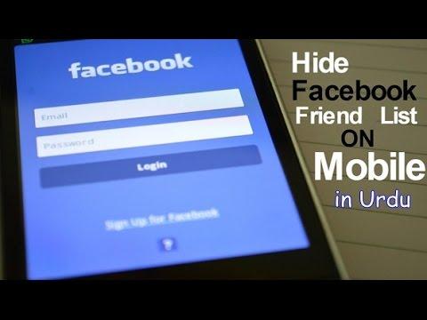 Hide facebook friend list in mobile | How To Hide Your Facebook Friends List Urdu/Hindi