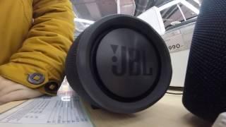 JBL Xtreme - Bass test (disassembled) #2