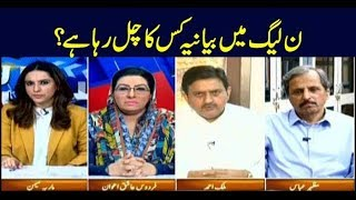 Sawal Yeh Hai | Maria Memon | ARYNews | 25 May 2019