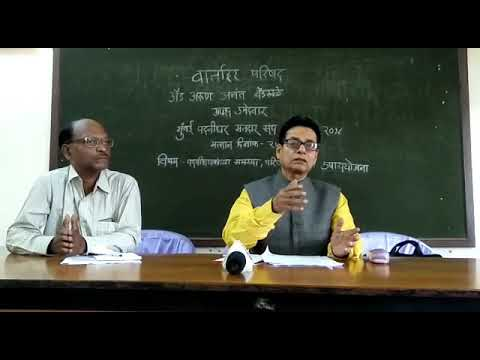 Padhvidar matdar sanghache swatntra umedavar adv. Arun bendkhale(2)