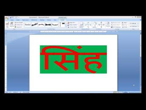 how to learn astrology at home free  jyotish( सिंह राशि एवं स्वभाव)
