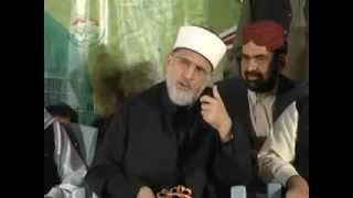 Tahir ul Qadri Shia. طاہرالقادری کےشیعہ ہونےکا ثبوت مل گیا