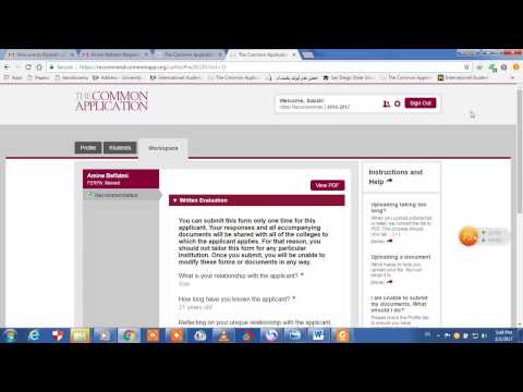 The Common Application how to recommend students -Recommender- Study in the US