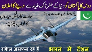 Top Ten Best Fighter Air Crafts \ Jets in the World with