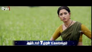 Devi - TV Spot #3 | Prabhudeva, Tamannaah, Sonu Sood | Vijay