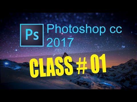 Adobe Photoshop CC 2017 - Full Experiment Course like a Professional Class # 1 Urdu / hindi