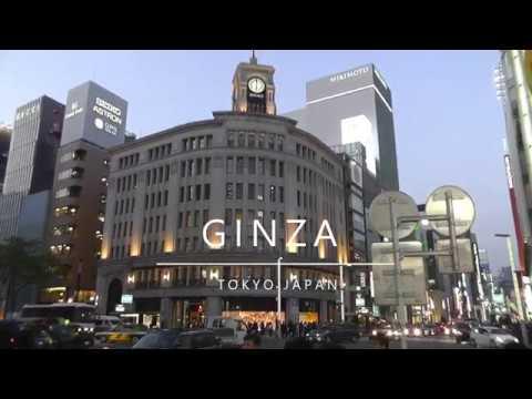 Japan, Tokyo -  Ginza (2018)