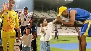MS Dhoni Daughter ZIVA DHONI Playing On Field | KKR VS CSK | IPL 2019